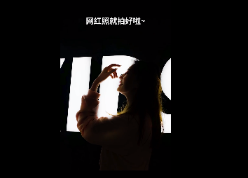 快手美女网红爱拍照的木子萌年龄 她的拍照技巧简单实用