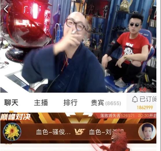 刘杀鸡回归首秀被网友称赞情商高   这到底是怎么回事呢