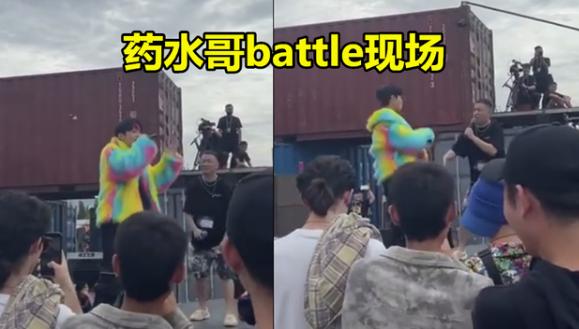药水哥参加中国新说唱      他的说唱歌词和抽象艺术融合在一起了