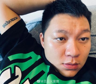 王扯火是哪里人 他怎么又会说四川话又会说香港话