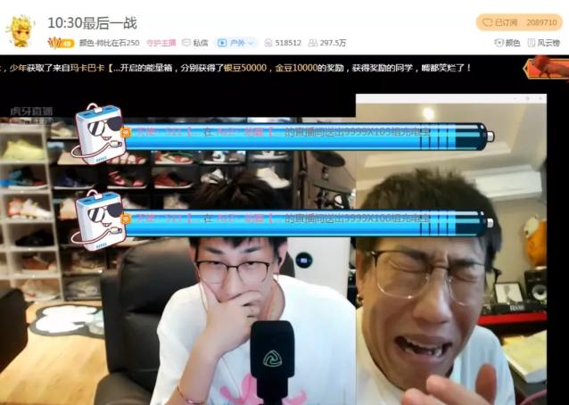 GED粉丝内讧了    网友粉丝节不满250懦弱行为纷纷脱粉
