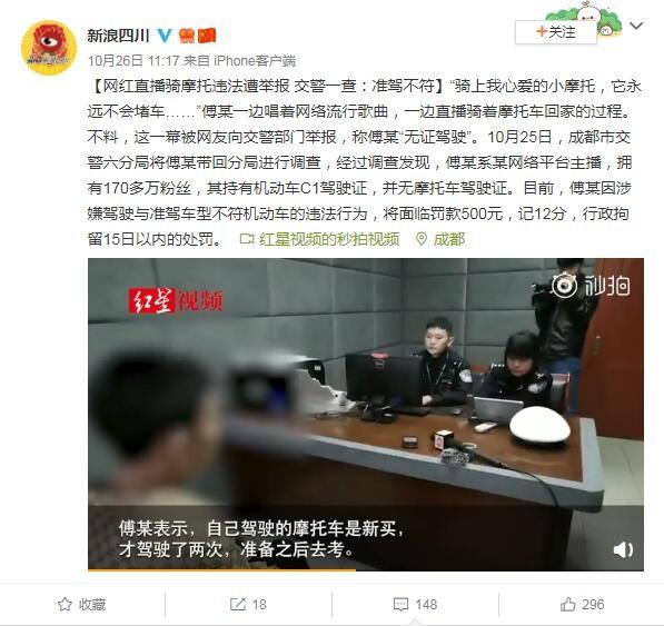 在石250无证驾驶被网友举报    将处于15天以下行政拘留