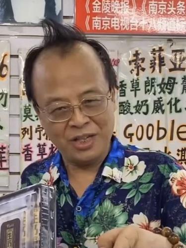 深海冷饮大叔是谁   据说深海冷饮与潘虹刘晓庆拍过作品