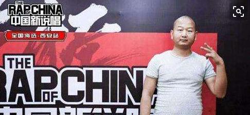 黑猫警长giao哥的走红之路 giao哥参加中国新说唱赚大发了