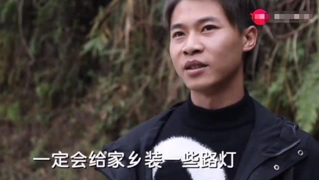 许华升从穷小子到身价上亿令人惊讶   他真的是靠个人能力红起来的