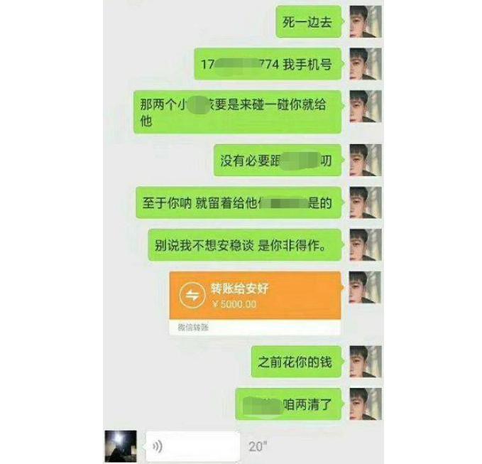 抖音李陆雪7分15秒视频事件始末,李陆雪郑卿皓的聊天记录曝光
