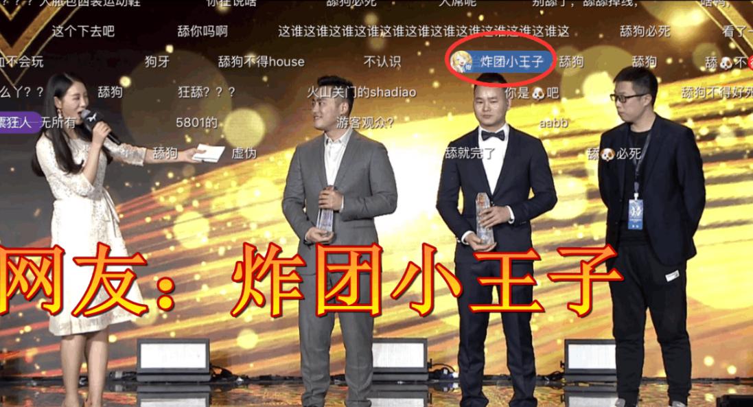 DNF李永年龄资料简介  李永的直播间非常得宠粉丝