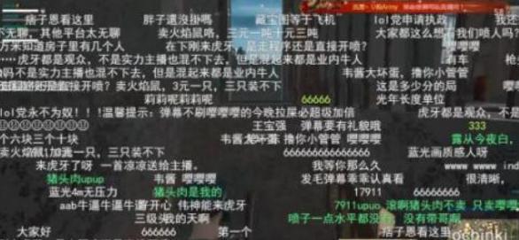 虎牙户外局长首秀燃爆全场  女主播直播间献上性感辣舞