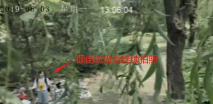 网红cccci郑家宜资料 世界环境日运垃圾进公园摆拍被要求封杀