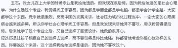 王石女儿王蔚蓝简介     她为人低调至今也没透露出半点信息
