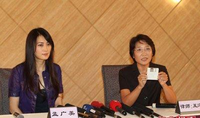 吉增和被判刑了几年  孟广美嫁给吉增和被网友说是失败之举