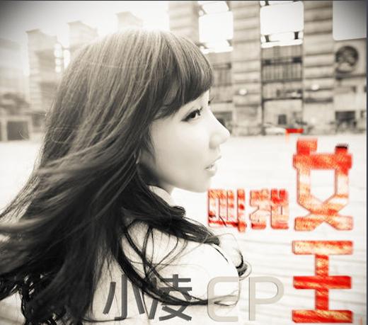 徐良的女朋友是杨小凌吗  杨小凌和徐良的感情现状是怎样的