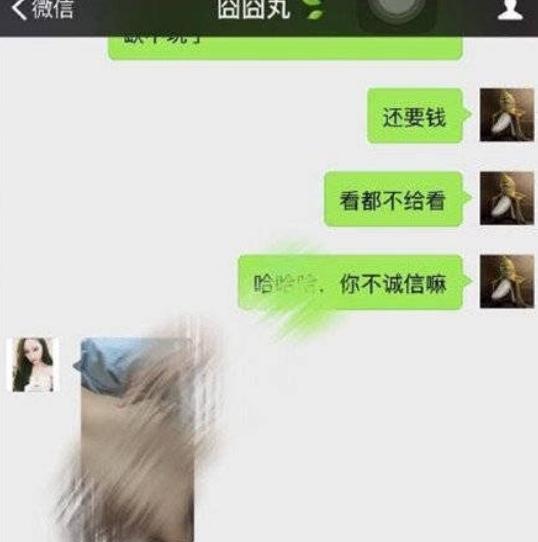 yy囧囧丸是外围女吗      性美原配女友爆料性美与囧囧丸不为人知的事