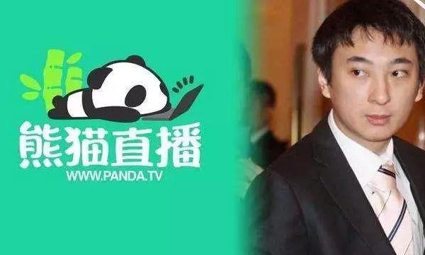 王思聪成立熊猫tv投2000万猛抢性感主播 斗鱼一哥小智加盟股东