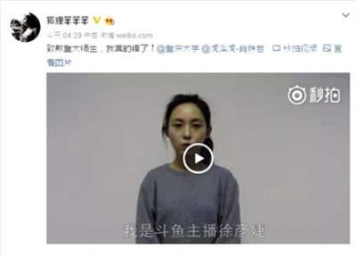 女主播混入重庆大学艺术学院女生寝室    称上厕所但却毫无底线的直播